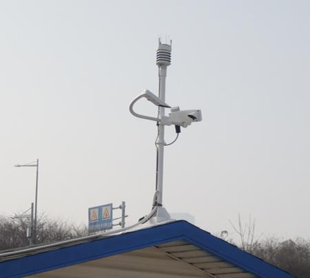 헬기장 기상관측시스템